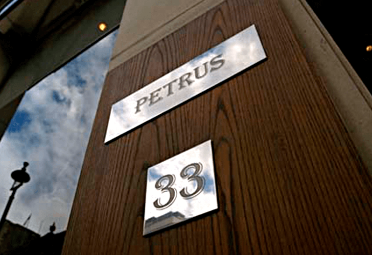 Front door of Petrus restaurant