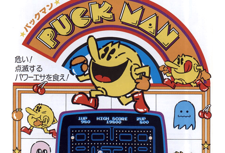 Puck Man graphic