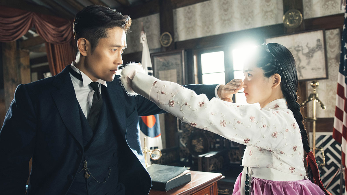Mr Sunshine stars Lee Byung-hun and Kim Tae-ri